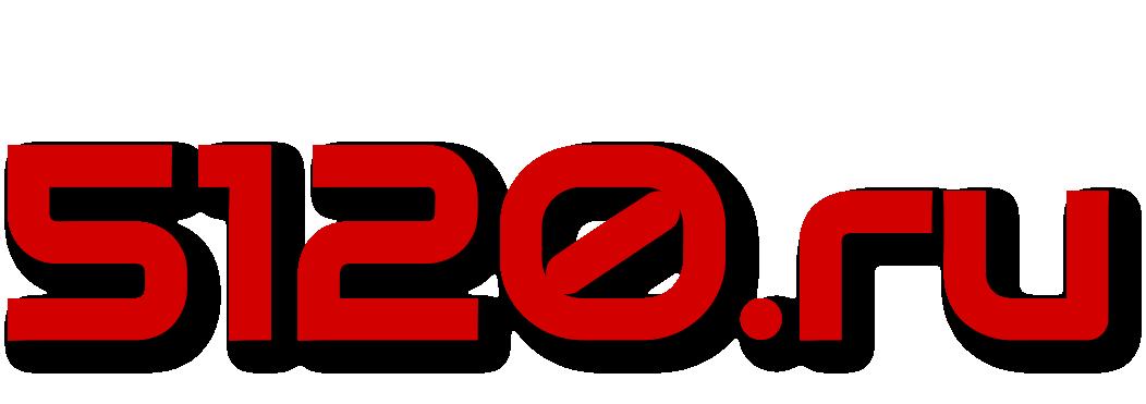 5120.RU - Помощь в ремонте смартфонов