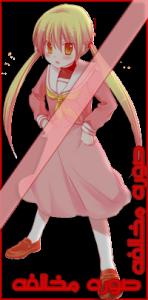 ميارا يوكي