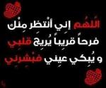 احمد حسن ابراهيم