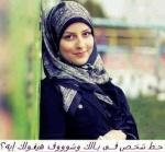 زهرة الاسلام