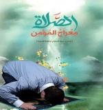 عادل عبدالعزيز3