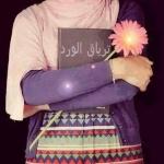 Walaa Rafaat