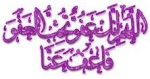 Yasmeen1