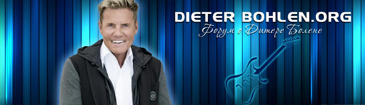 www.dieterbohlen.org