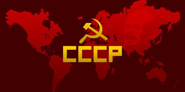 Форум Москвы, Санкт-Петербурга ( в целом всего СССР! )