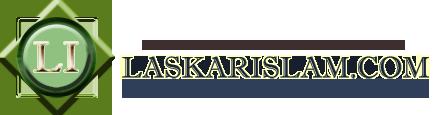 FORUM LASKAR ISLAM