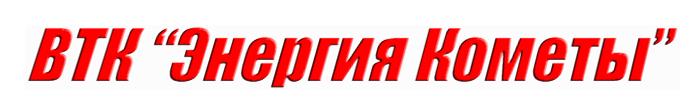 Виртуальная транспортная компания CDEK 34