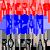 American Dream - Juego de Rol [0.3.DL]