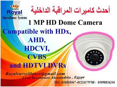 أقوى كاميرات مراقبة داخلية   P_7527v51j1