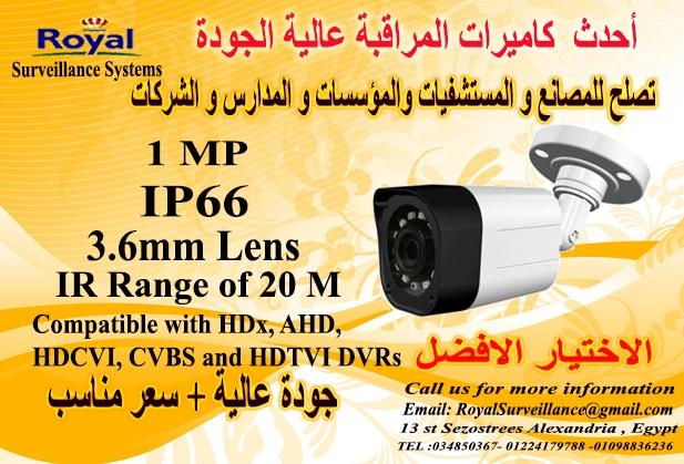 أحدث كاميرات المراقبة الخارجية   P_753a834h1