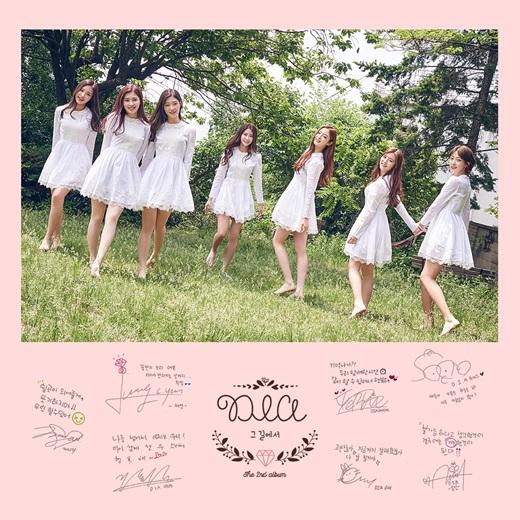 """DIA (Diamond) >> Álbum debut """"Do It Amazing"""" Dia-teaser-group"""