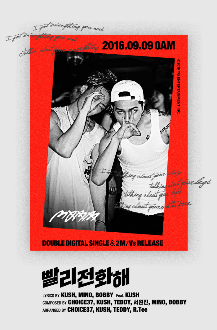 IKON>>> Álbum Welcome Back - Página 2 Mobb-song-mino-bobby-hit-me