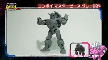 [Masterpiece] MP-32, MP-38 Optimus Primal et MP-38+ Burning Convoy (Beast Wars) JSKl8E63