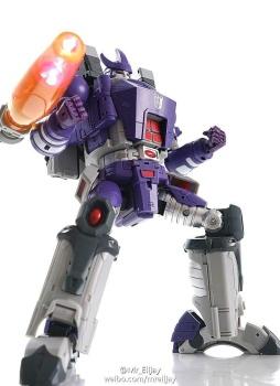 [DX9 Toys] Produit Tiers - D07 Tyrant - aka Galvatron OPXcGc25
