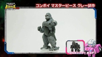 [Masterpiece] MP-32, MP-38 Optimus Primal et MP-38+ Burning Convoy (Beast Wars) UV6RnuCn