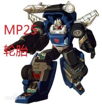 [Masterpiece] MP-25 Tracks/Le Sillage CzEgG5zA