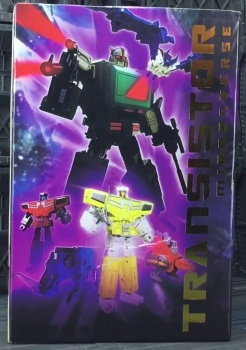 [KFC Toys] Produit Tiers - Jouet Transistor (aka Blaster/Tempo) + DoubleDeck (Twincast) + Fader (aka Eject/Éjecteur) + Rover (aka Autoscout) - Page 2 D258JsNz