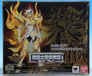 [Comentários] Saint Cloth Myth EX - Soul of Gold Aiolia de Leão - Página 9 I174HJ3G
