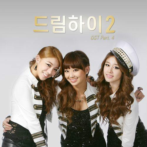 Serie Musical >> Dream High 2(OST) 20120221_hershe_dreamhigh2