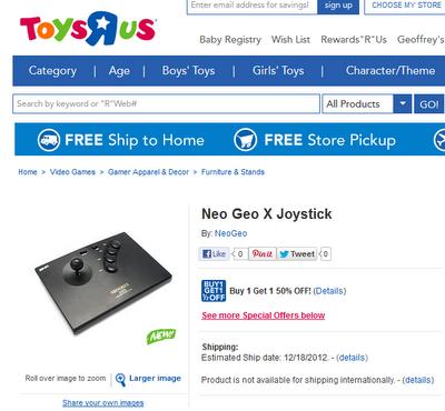 -50% sur le 2nd Stick Arcade Toys