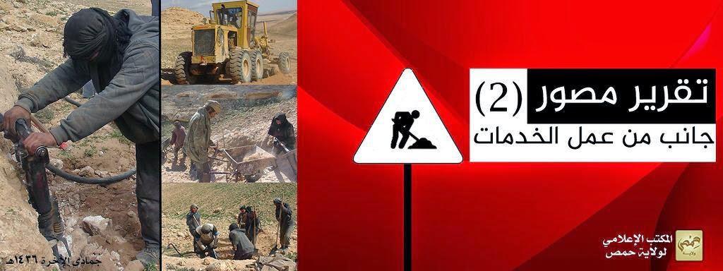 (بدون قطرة دم واحده) دولة الخلافة الاسلامية  Photo_2015-03-30_08-40-36