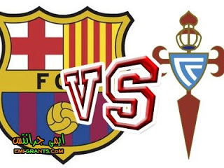 مشاهدة مباراة برشلونة وسيلتا فيغو بث مباشر اليوم 30-3-2013 في الدوري الاسباني %D8%A8%D8%B1%D8%B4%D9%84%D9%88%D9%86%D8%A9