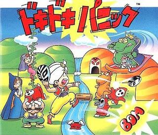 mario - Supr Mario Bros 2 / Doki Doki Panic 418px-Famicom_disk_system-doki_doki_panic