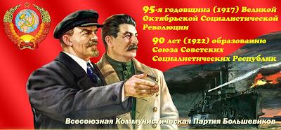 Diferencias entre el marxismo y el marxismo-leninismo. Lenin_stalin_2012