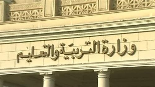 التعليم: تعيين المعلمين المساعدين المتعاقدين حتى وقبل 31-12-2013 370_n