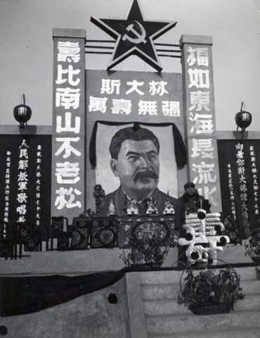 """El presidente de China lanza una campaña """"maoista"""" para purificar el PCCH 18ea8327e70cdd50ca132a5dd2ca48a5"""