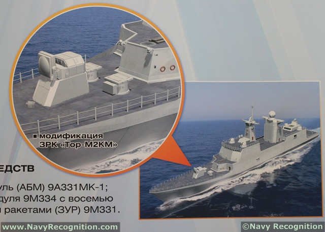 Upgraded Kirov class: Project 11442 [Admiral Nakhimov] - Page 15 Naval_Tor-M2_Almaz_Antey_IMDS_2013_1
