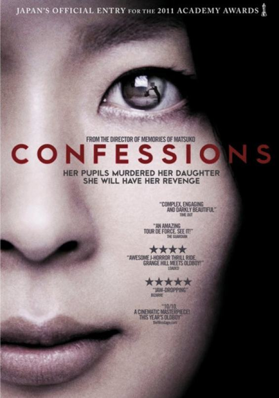 [Review ngắn] Kokuhaku (lời thú tội) Confessions%2528Kokuhaku%2529