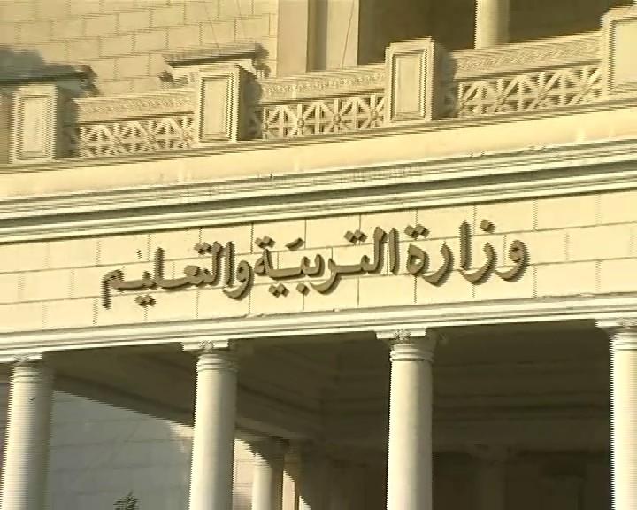 وزارة التعليم: ﺍﻟﻘﻮﺍﻋﺪ ﺍﻟﺘﻨﻔﻴﺬﻳﺔ ﺍﻟﺨﺎﺻﺔ ﺑﻤﻨﺢ ﺷﻬﺎﺩﺓ ﺍﻟﺼﻼﺣﻴﺔ ﻟﺸﻐﻞ ﻭﻇﻴﻔﺔ ﻣﻌﻠﻢ  Modars1416