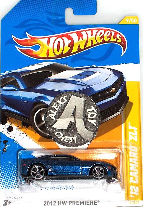 [03-01-12] NUEVOS MODELOS 2012 New0005