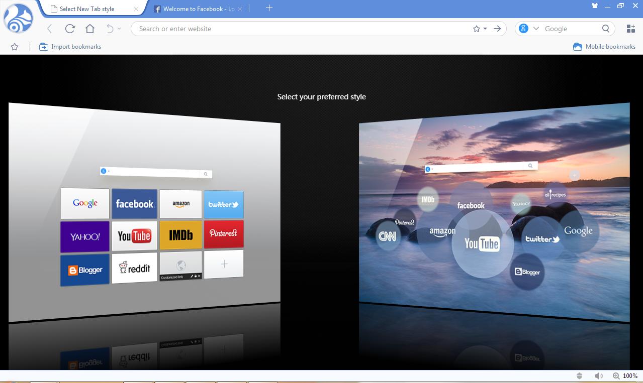 منافس غوغل كروم في السرعة , المتصفح UC browser  3