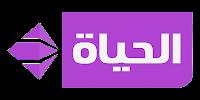 بث حى ومباشر للقنوات المصريه و الـــ ART Alhayat_2