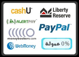 الموقع الأكثر واقعية في ربح المال E-banks