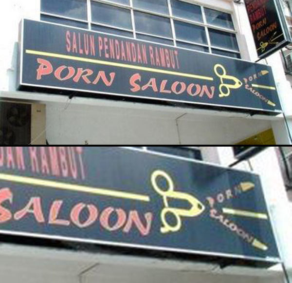 Saloon terlampau!!! Porn