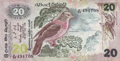 காசு,பணம்,துட்டு, money money.... Rs20-1979_jpg
