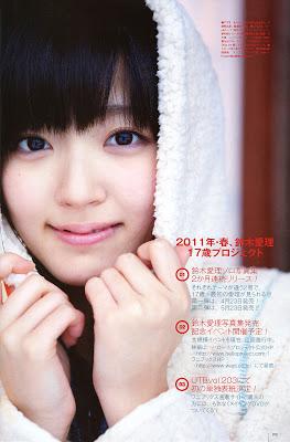 صـور airi في مجلة Boy volumen Airi%2BUTB%2B203%2B1