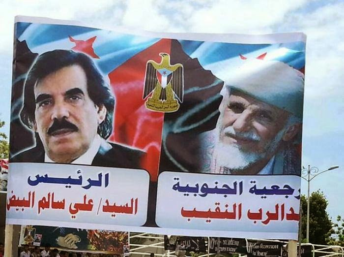 ثورة اليمن 1962 10885279_836398363069831_4802025073801014831_n