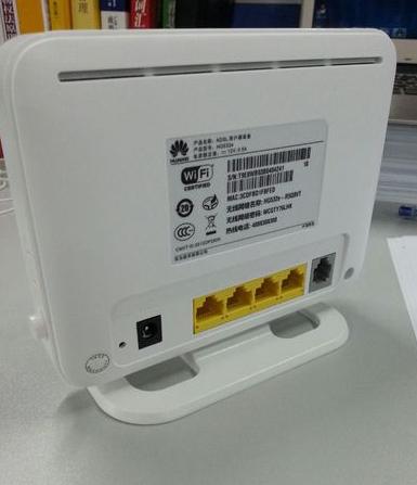 Modifier sa connexion ADSL comme tu veux  Modem-huawei-hg532e