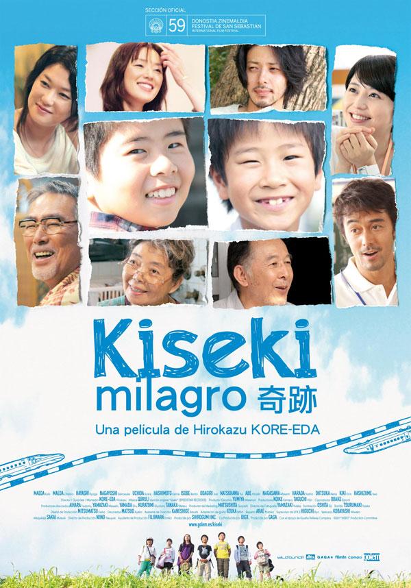 I.Wish.Kiseki.2011.DVDRip.XviD.AC3.HORiZON-ArtSubs Pos3410_1