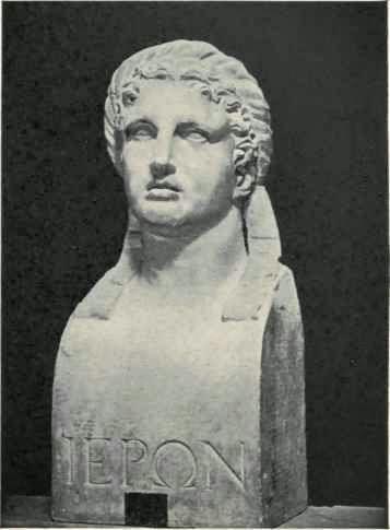 Litra de Hierón II de Siracusa. Poseidón / tridente. Arquímedes y la corona del rey. Hieron-II-King-Of-Syracuse