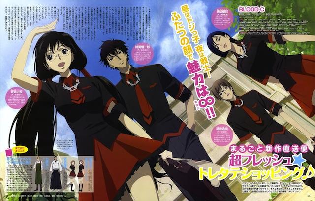 حصري وجديد+ anime BLOOD 611_blood-c