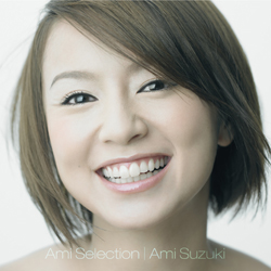 "Ami Suzuki >> Best Album ""Ami Selection"" - Página 2 Best1"