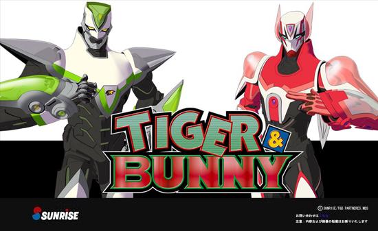 Tiger & Bunny Japao_animes_sunrise-anuncia-tige-e-bunny-hero-na-televisao-japonesa_01