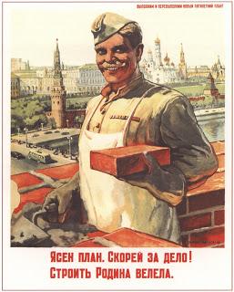 Dudas sobre las empresas socialistas 1946