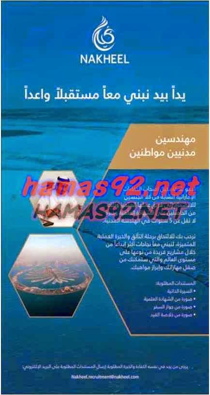وظائف شاغرة فى جريدة الاتحاد الامارات الخميس08 -01-2015 %D8%A7%D9%84%D8%A7%D8%AA%D8%AD%D8%A7%D8%AF%2B1