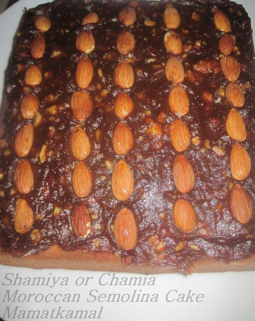 Chamia, Shamiya, / Gâteau Marocain / الشَّمِيَّة /  par Mamatkamal IMG_5746